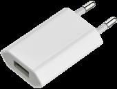 Сетевое зарядное устройство Apple USB Power Adapter 5w (MD813ZM/A) РСТ