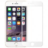 Стекло защитное для iPhone 7/8 Plus 3D, рамка белая