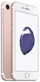 Смартфон Apple iPhone 7 128 GB, розовое золото