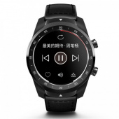 Умные часы TicWatch Pro