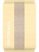 Полотенце Xiaomi ZSH Stripe Series 80*34, коричневый