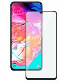 Стекло защитное для Samsung Galaxy A70, прозрачное