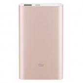Аккумулятор внешний Xiaomi Mi Power Bank Pro, 10000mAh, Quick Charge, золотой