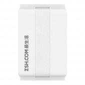 Полотенце Xiaomi ZSH Children's Series 100*50, серый